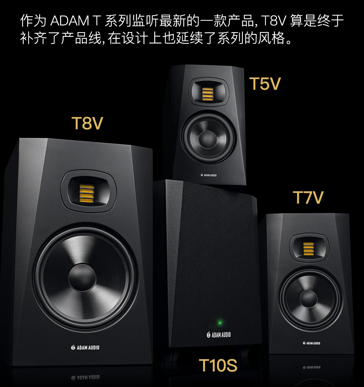 ADAM_T_Series_评测08.jpg