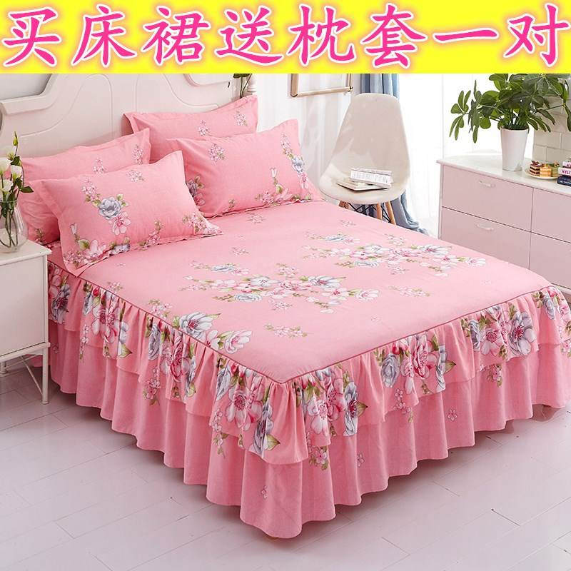 Váy ngủ gửi một cặp ga trải giường đơn với vỏ gối, ga trải giường đơn, trải giường ba mảnh với 1,5 mét và 1,8 mét 2m. - Váy Petti