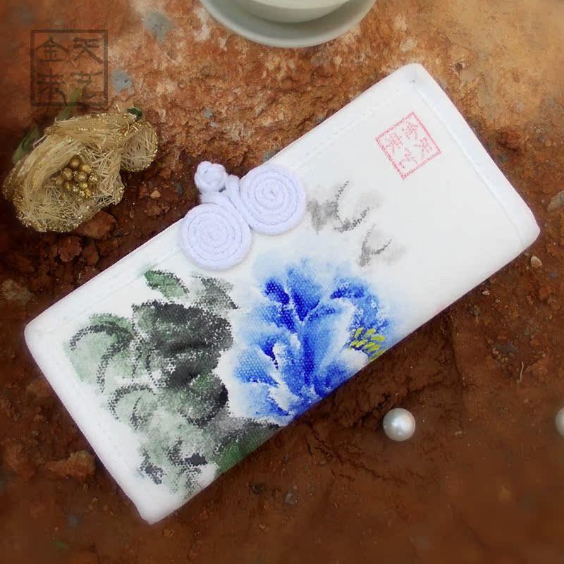 бумажник Yun Qi