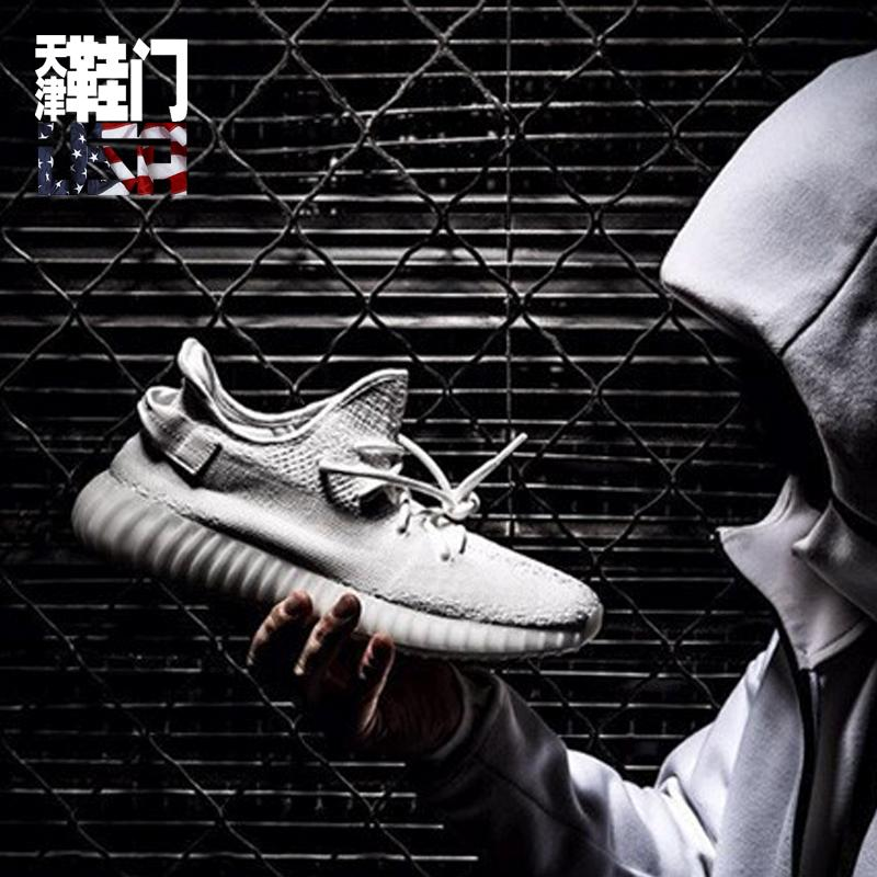 45c934a08 Shoe door Adidas YEEZY BOOST 350 V2 white pure white grandpa coconut  running shoes CP9366