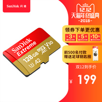 SanDisk 128g memory card High Speed UAV GoPro phase