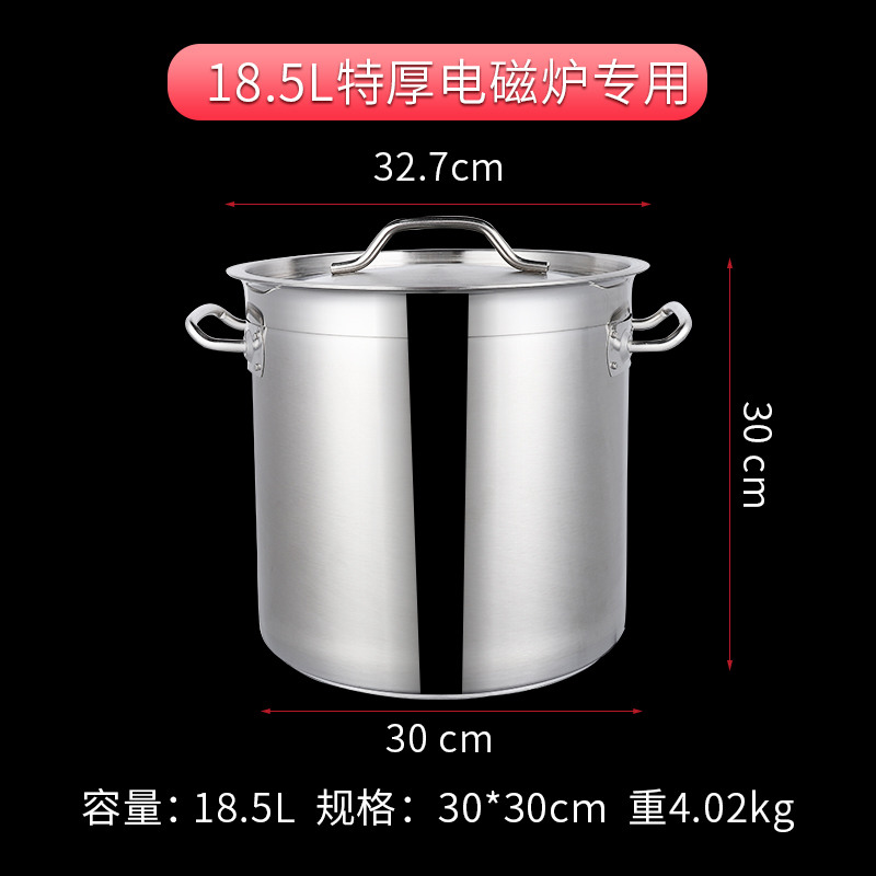 Extra thick composite bottom barrel 30*30cm Commercial induction cooker special