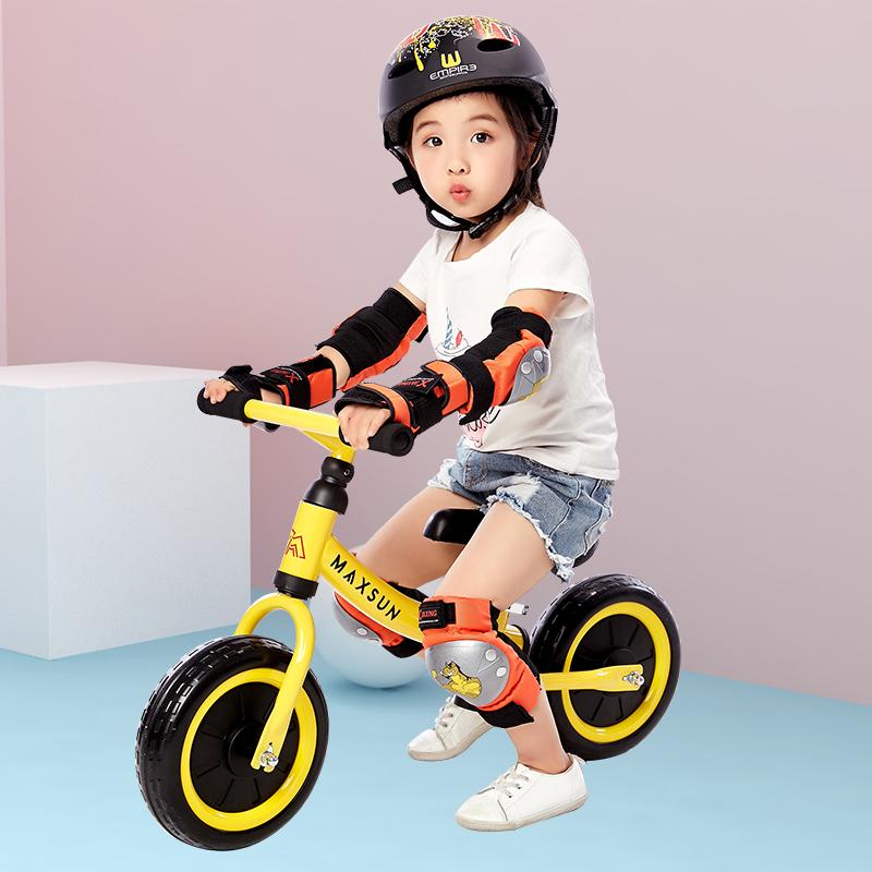 德国MAXSUN儿童平衡车滑行车小孩滑步车宝宝自行车无脚踏1-3-6岁(用70元券)