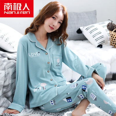 Antarctic pajamas women's spring and autumn pure cotton long-sleeved thin home wear cotton large size autumn and winter 2021 new suit