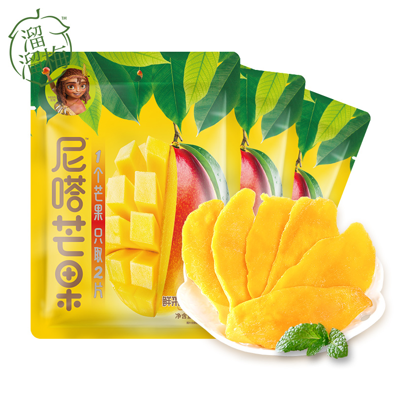 【溜溜梅】网红芒果干100g*3袋