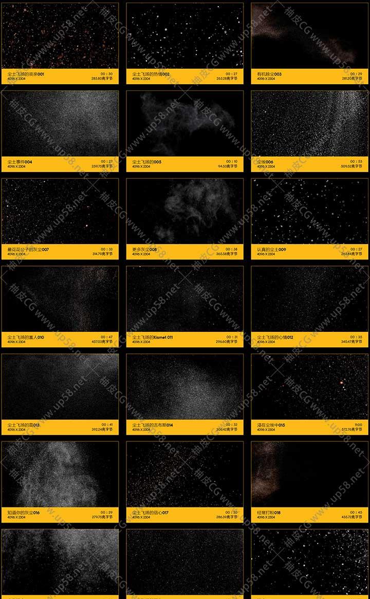 121组唯美粉尘灰尘雾气粒子飘散飞舞背景FX特效4K高清视频素材
