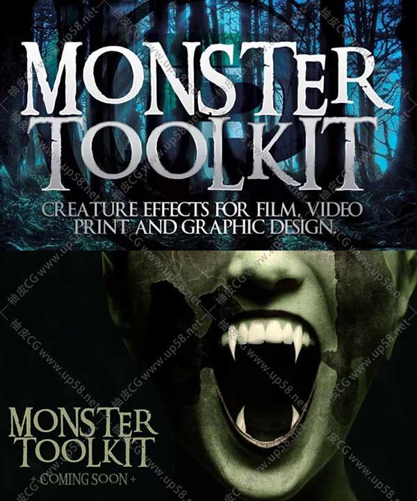 恐怖僵尸丧失怪物怪兽身体部位专业设计高清纹理工具素材包