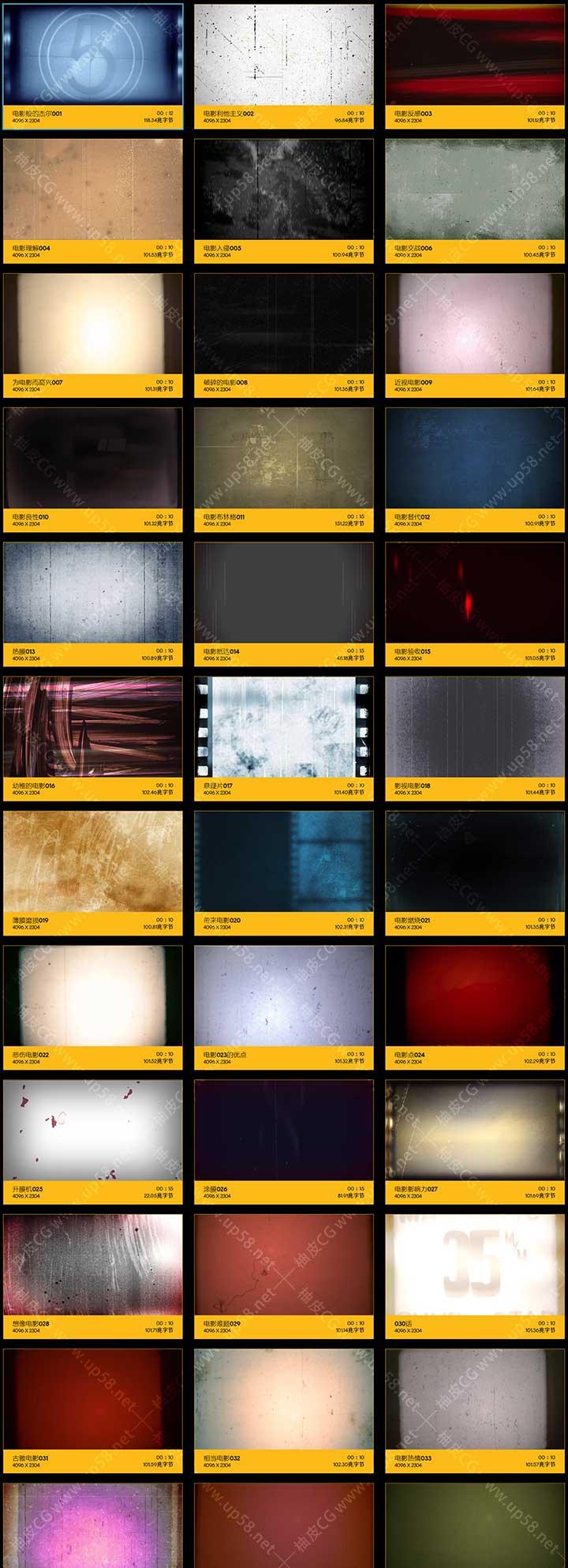 209组老旧复古胶片划痕噪点杂波抖动4K高清镜头叠加视频素材