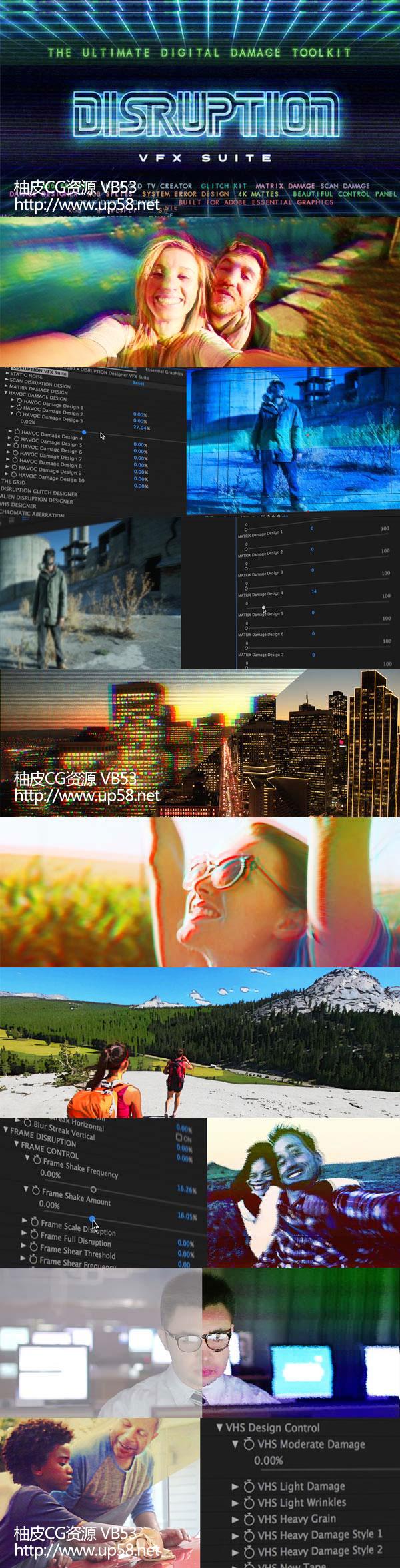 AE/Pr/达芬奇/PS/FCPX视频特效调色预设工具素材包 CINEPUNCH V16