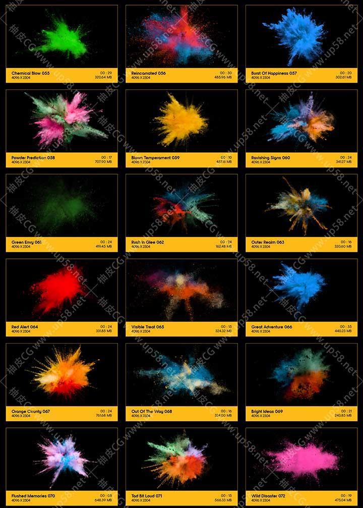108组超级多彩粉末粉尘爆炸慢动作 4K高清特效合成叠加视频素材