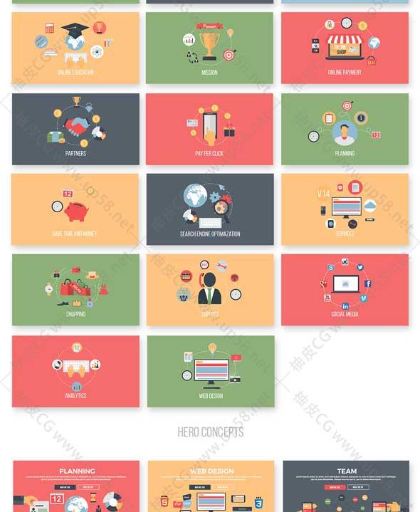 AE模板+Pr预设 扁平化卡通人物解说图标文字标题MG动画工具包