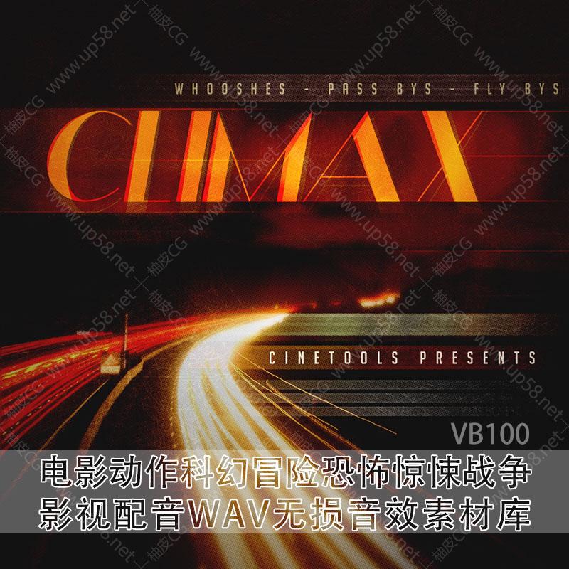 913种电影动作科幻冒险恐怖惊悚战争 影视配音WAV无损音效素材库