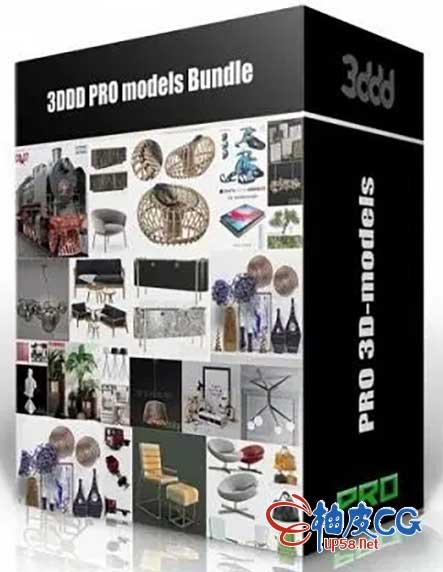 234组3DSMAX室内外装饰3D模型素材合集