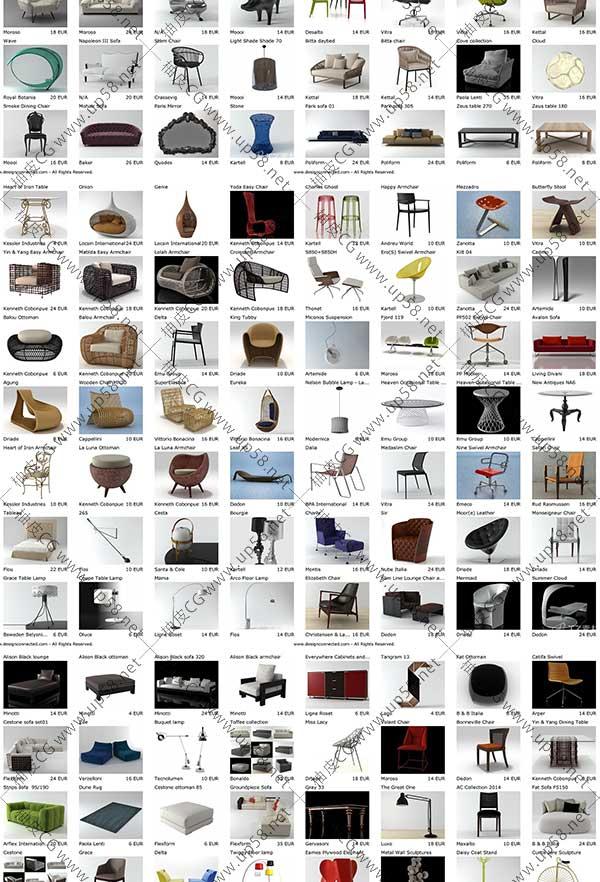 3DSMAX室内装饰设计沙发吊灯水果茶具装饰件合集