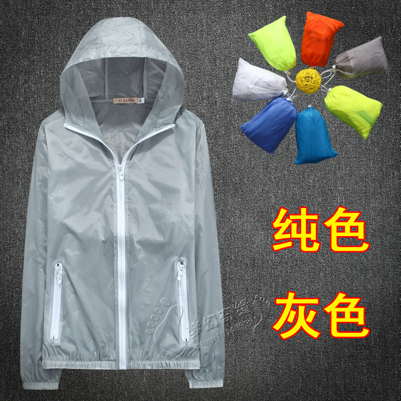 imperméable sport neutre - Ref 488619 Image 27