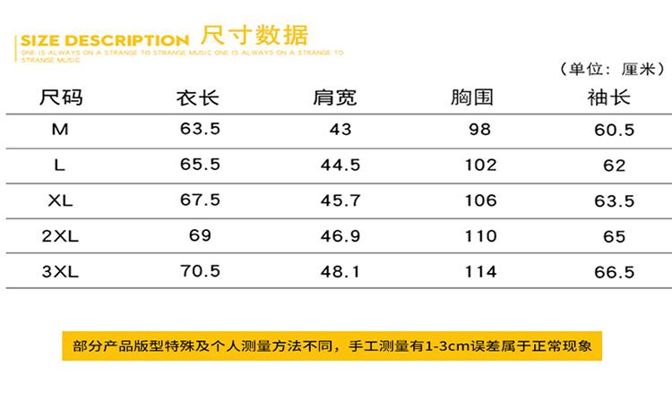 春秋小年轻潮韩版潮流修身帅气外套夹克713—JK009—p85