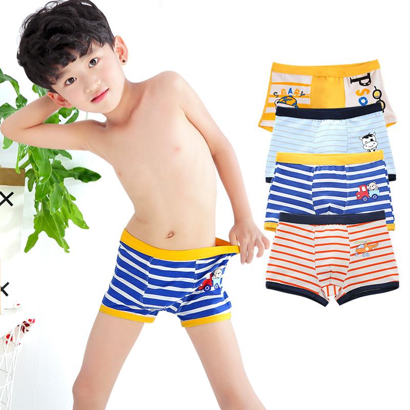 c2a6d2ba86 Children's underwear male boxer pants cotton 10 large children's boxer  pants 12 children's boy shorts Head child 15 years old