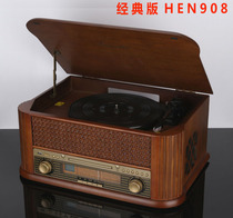 Heng Shin good quality wooden high-grade phonograph record player tape CD player