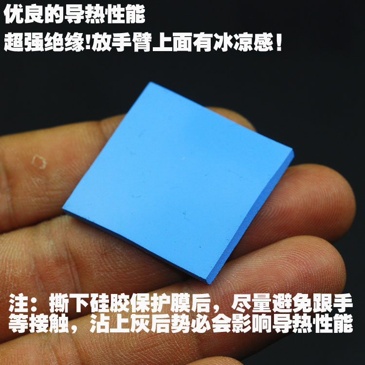 Graphics thermal pad North Bridge cooling silicone pad notebook video  memory thermal pad 1 0mm thickness 30*30mm