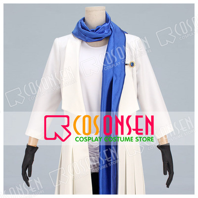 taobao agent His Royal Highness the Prince of Song cosplay season 4 LEGEND STAR Kiryuin fan cosplay suit