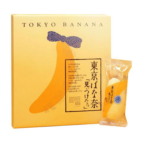 新鲜!日本东京香蕉蛋糕 TOKYO BANANA原味8枚 康熙来了推荐