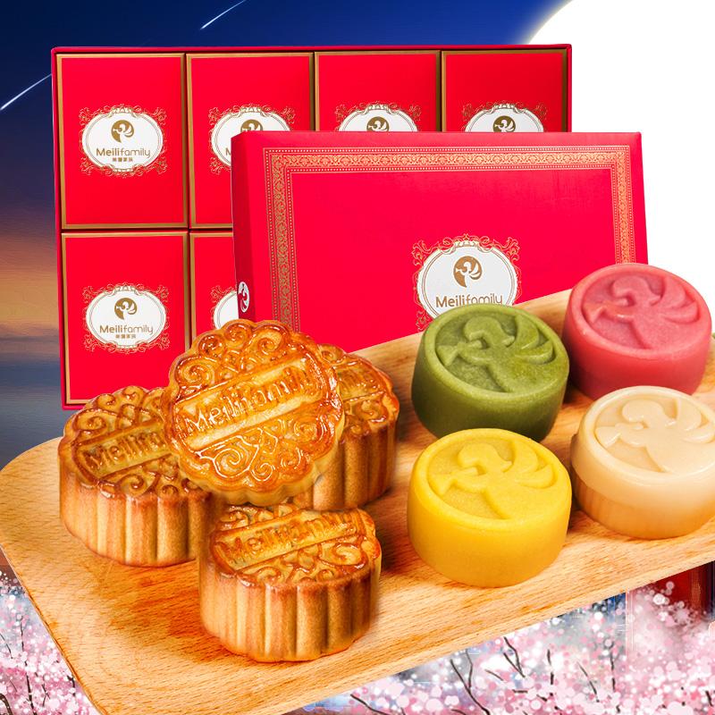 广式流心月饼五仁多口味礼盒装中秋送礼手工传统特产蛋黄糕点点心