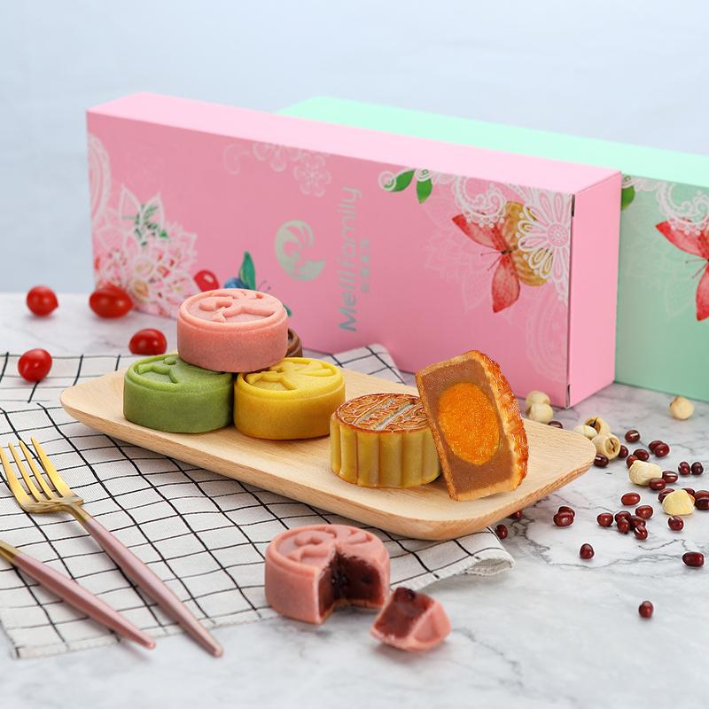 中秋广式蛋黄莲蓉月饼散装多口味礼盒装手工传统豆沙自制糕点送礼