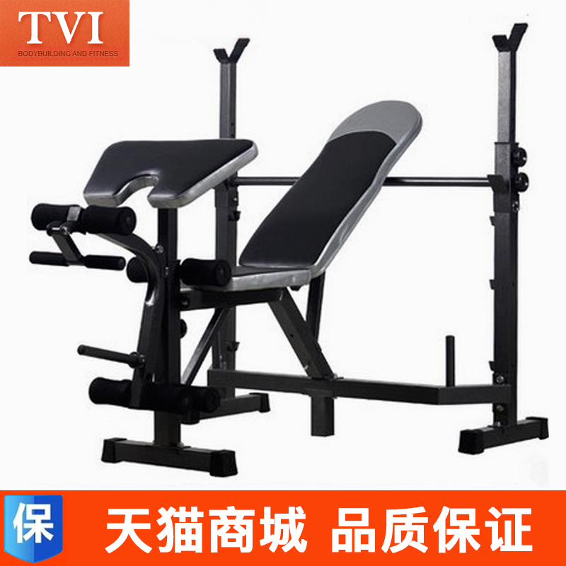 Fantastic Usd 199 68 Multifunctional Weightlifting Bed Bench Press Bralicious Painted Fabric Chair Ideas Braliciousco