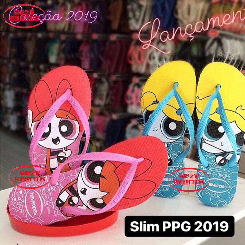 916f572828b2 havaianas Havana flip-flops cartoon flying girls police imported from  Brazil 2019 authentic slippers