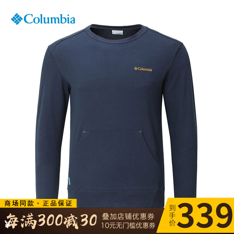 Columbia spring and summer long-sleeved T-shirt men's bottoms tweed round collared dress outdoor casual top tide PM3560