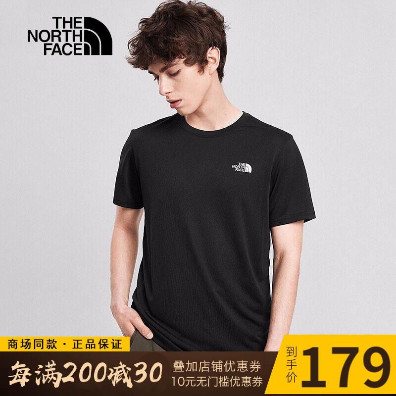 TheNorthFace north 2021 spring summer new item short-sleeved T-shirt quick-drying men outdoor moisture wicking) 4NCR