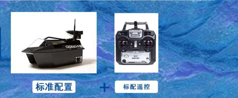 Стандартный С литиевой батареей версия Лодка 26AH