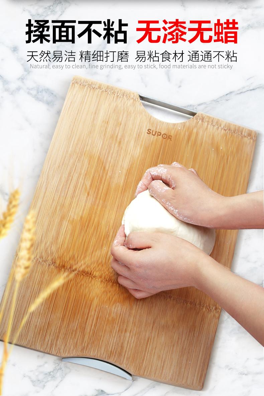 SUPOR 苏泊尔 整竹菜板 38*28cm 双重优惠折后¥39包邮