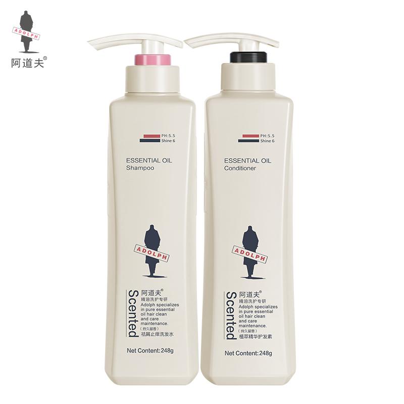 阿道夫洗发水护发素套装改善毛躁 去屑止痒男女正品啊道夫420ml*2_英家券