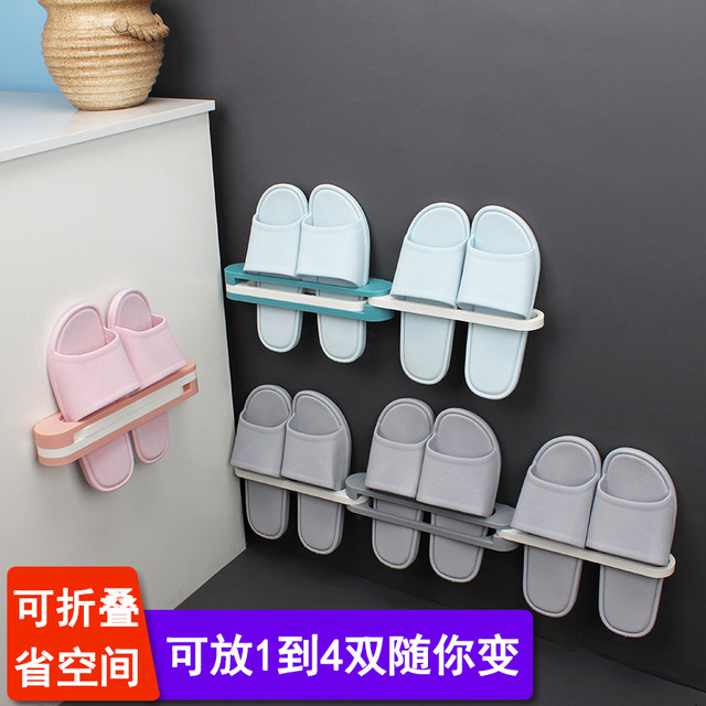 Foldable bathroom slippers rack wall hanging free punch toilet wall drain storage artifact toilet storage shelf