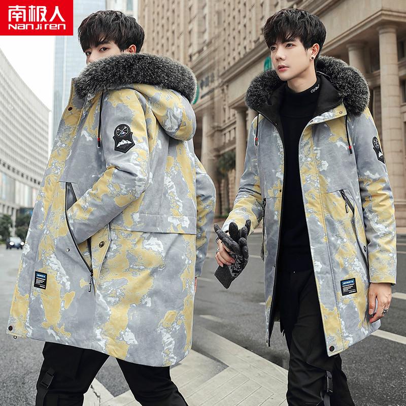 南极人冬季男士中长款棉衣外套加厚保暖棉袄