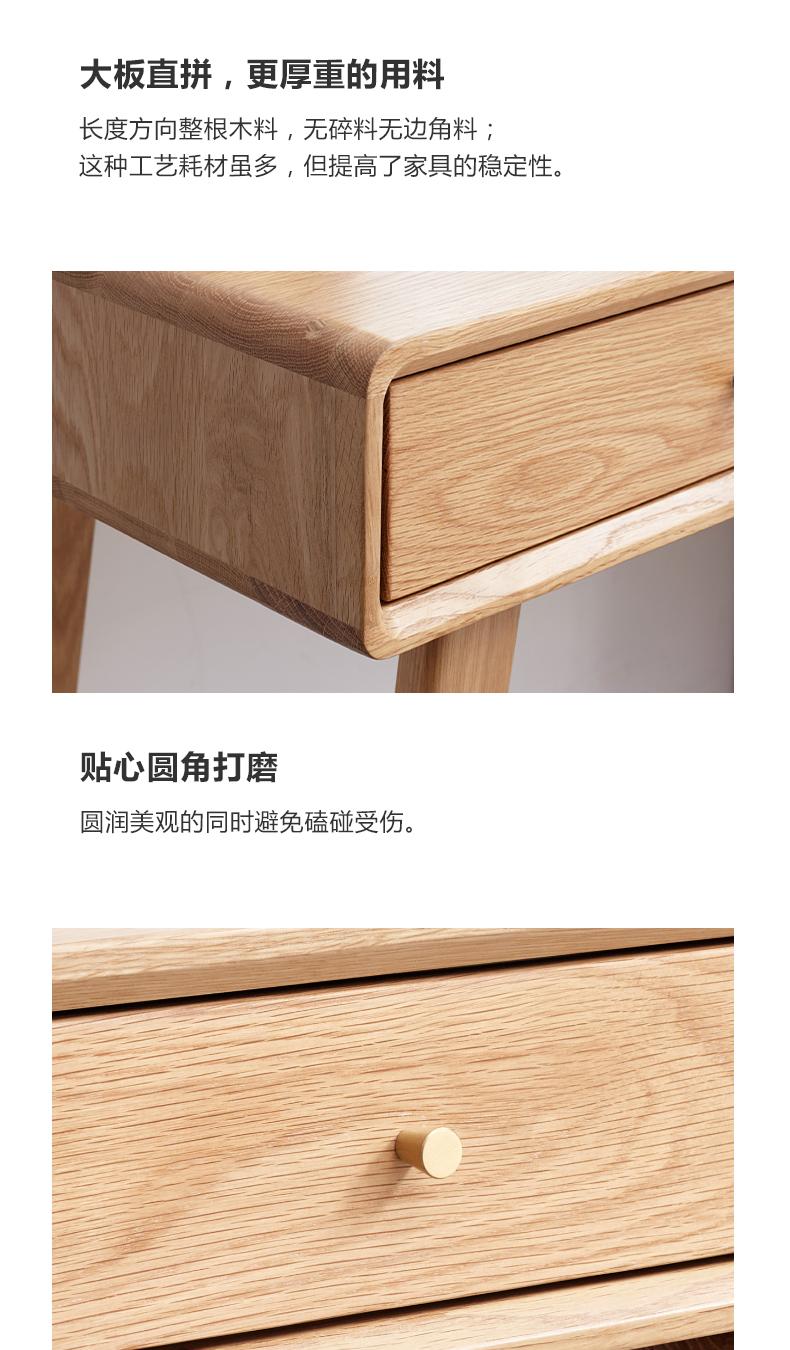 Y84D01-790_16.jpg