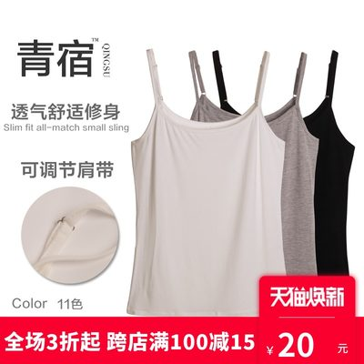 Small stealth vest female short modal bottoming shirt black white repair body outer wear tape adjustment shoulder strap