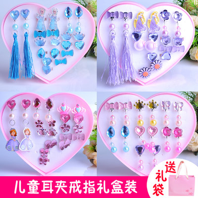 Children without pierced false earrings princess ear clip small ring girls earrings gems baby little girl painless earrings