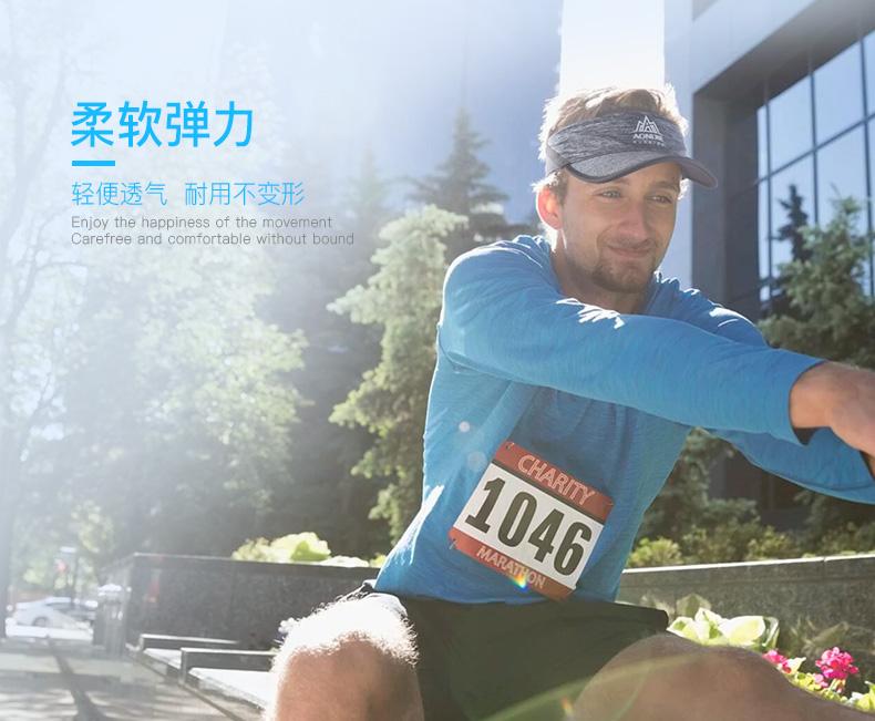 奥尼捷马拉松越野跑步无顶遮阳帽速干吸汗帽男女户外运动空顶帽