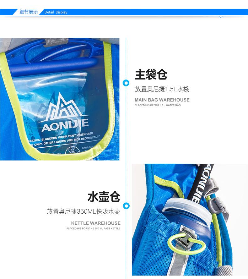 越野跑步背包8L男女超轻贴身双肩包马拉松骑行水壶水袋包