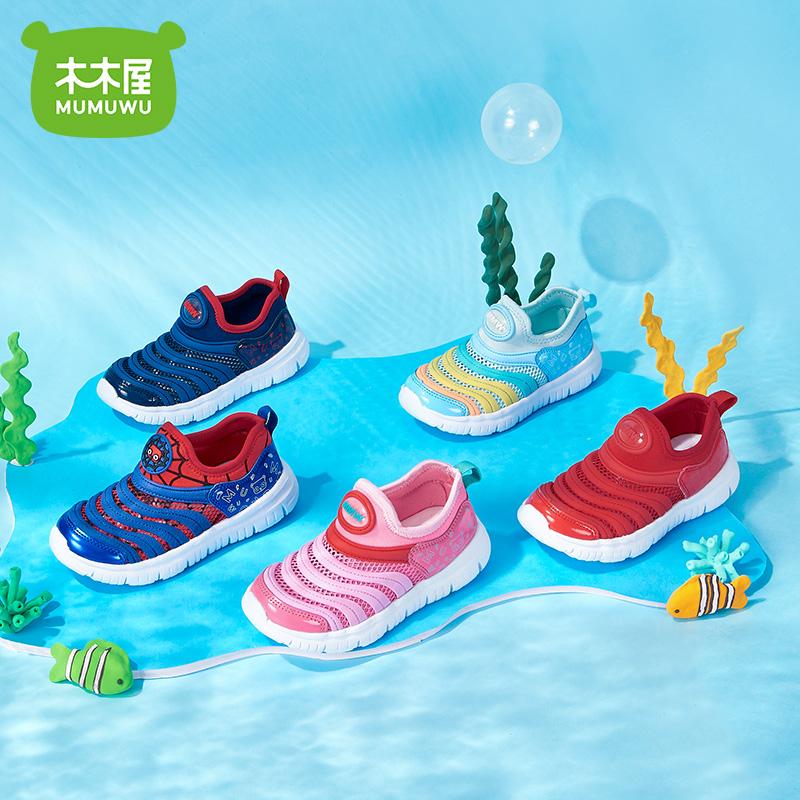 木木屋兒童毛毛蟲童鞋春秋季2021男女童寶寶鞋子大小童新款運動鞋