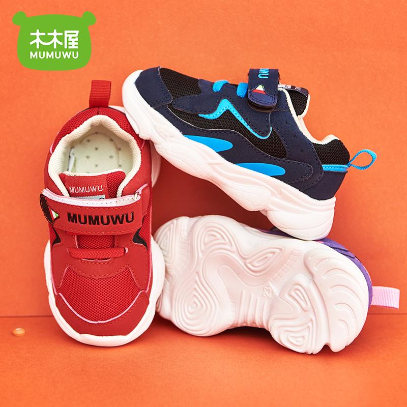 儿童鞋子男童机能鞋2018新春秋学步宝宝鞋子1-3-5岁女童鞋运动鞋