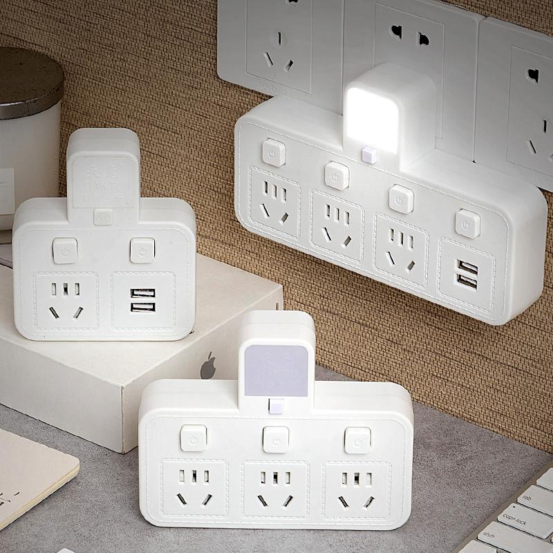 多功能带夜灯开关插座多孔无线排插板USB充电宿舍家用智能转换器