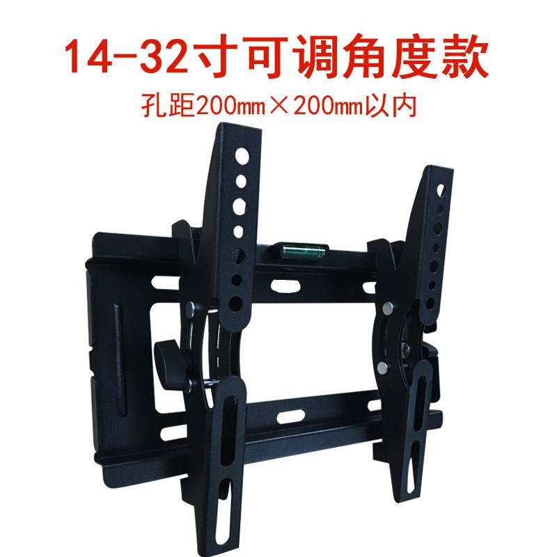 14-32 дюймовый угол регулируемый модель 【 новые товары 】