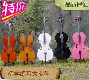 Виолончели,  Цветной скрипка новичок практика большой скрипка штейн белый свет черный закрывается скрипка, цена 5138 руб