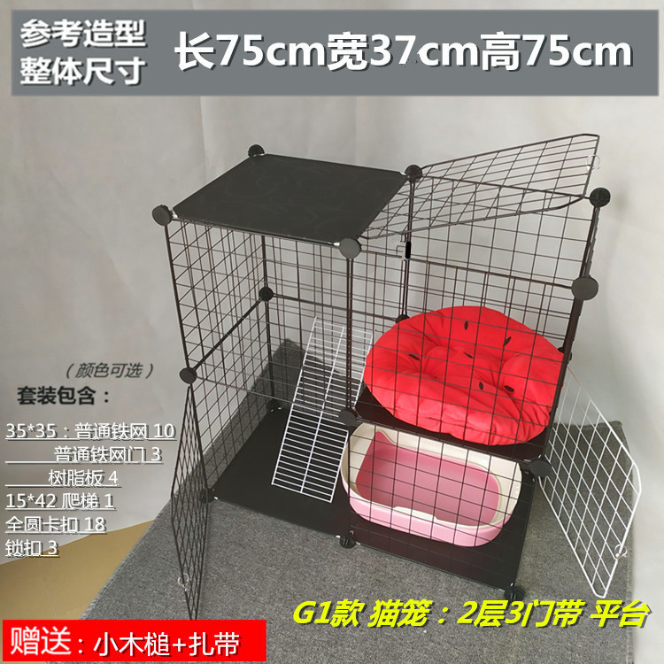 SMALL CAT CAGE