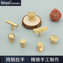 Wardrobe full copper modern handle new Chinese pure copper single hole solid small handle