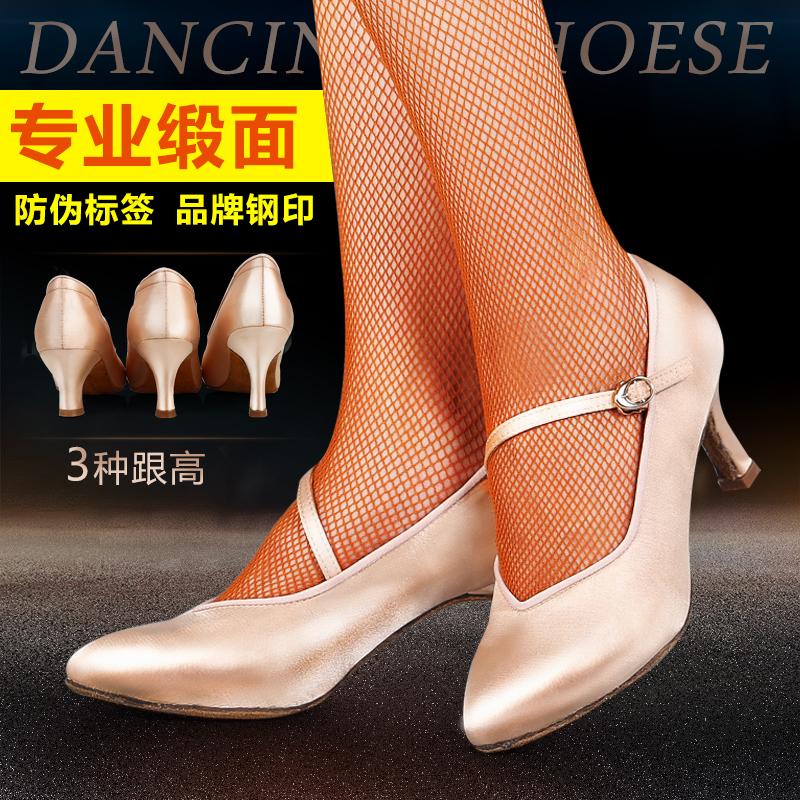 Современный обувь женский для взрослых средней высоты сопровождать мягкое дно гигабайт платить дружба танец танго уолл при этом кадриль обувной танцы обувной