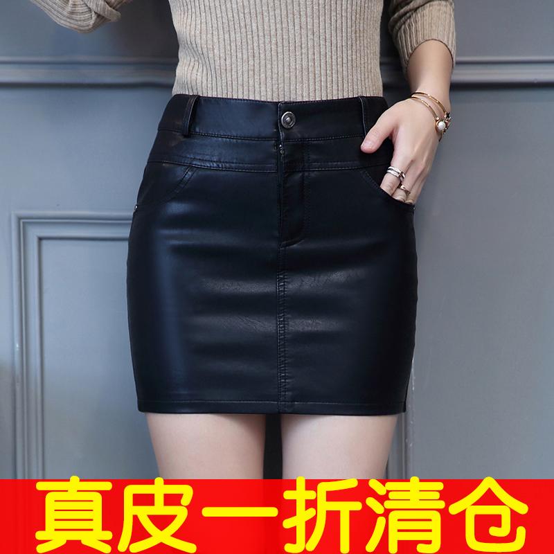 2019秋冬新款海宁真皮皮裙女高腰显瘦半身裙百搭包臀裙短裙一步裙